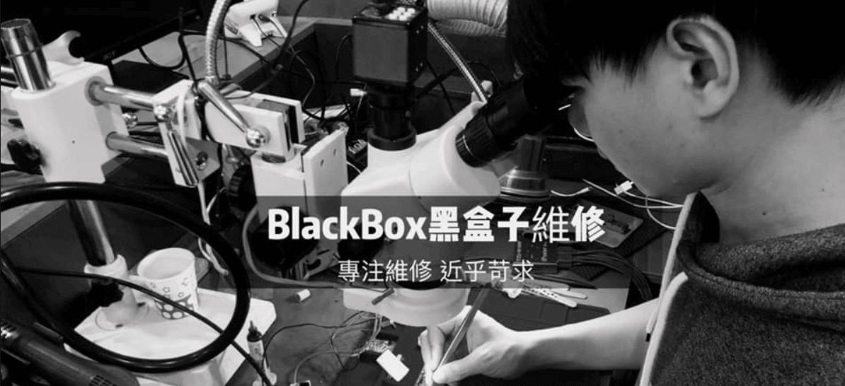 【台中Macbook維修經驗分享】黑盒子手機維修中心。台中手機維修、Mac維修推薦,Macbook pro無痛升級SSD