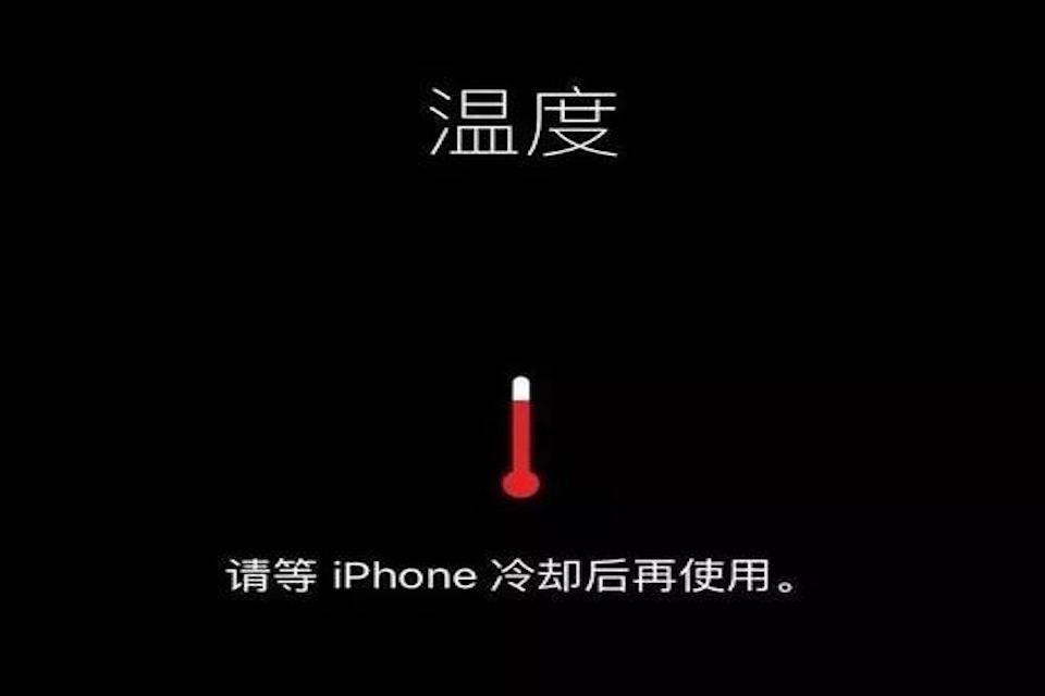 iPhone降溫後才可繼續使用嗎?讓黑盒子告訴你iPhone熱又燙該怎麼辦