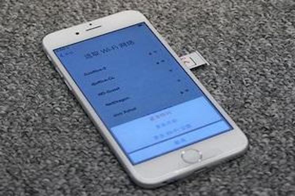 iPhone突然黑屏怎麼辦?apple黑屏解決方式大公開!