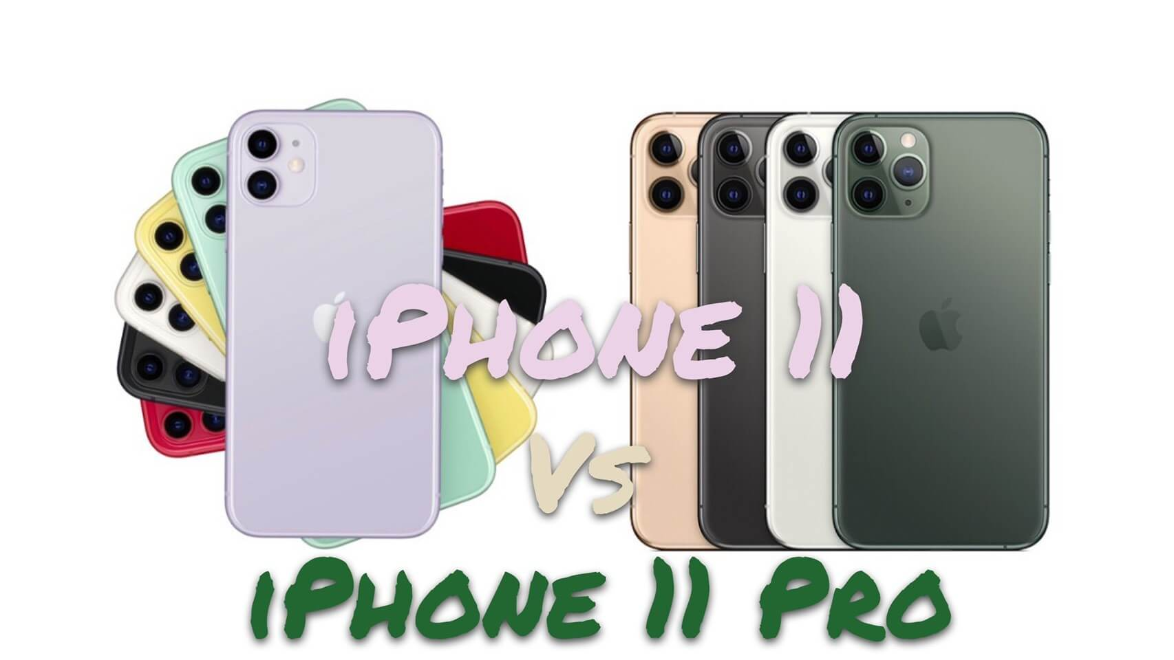 iPhone11、iPhone 11 Pro、iPhone 11 Pro Max 好難選擇?