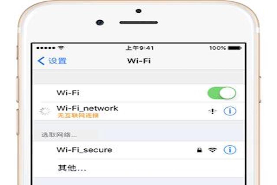 iPhone wifi斷線不停?到底哪裡出問題?維修價格看這邊!