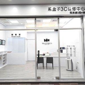 台南-民族站前店