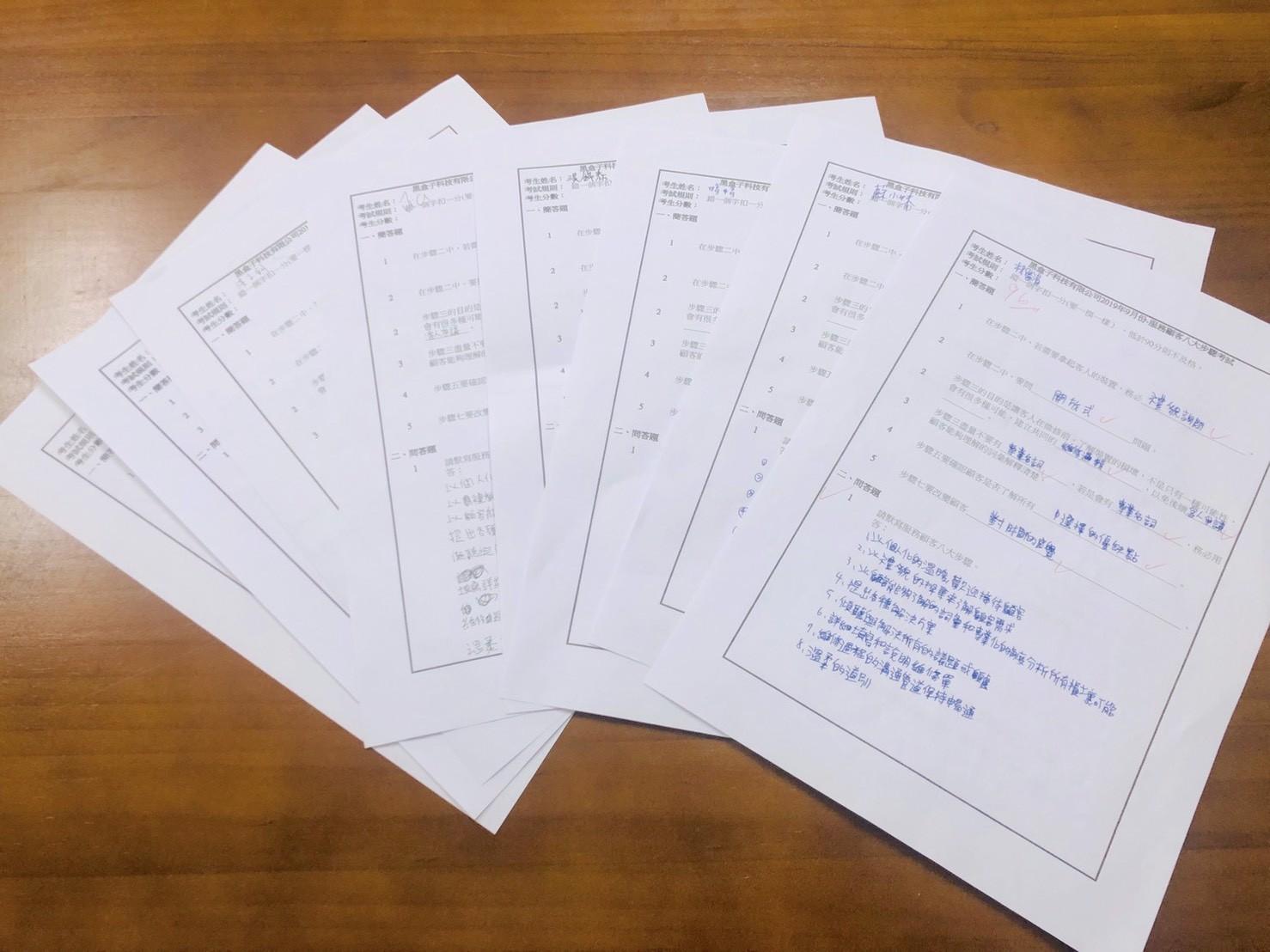 黑盒子3C維修中心升等考試_9/12加盟主門市L1-1企業文化考試成績