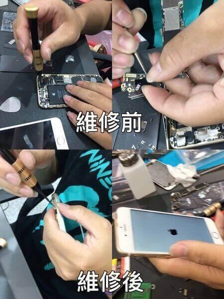 『黑盒子手機維修紀錄#13』IPHONE6 手機無法連接到WIFI 沒有訊號