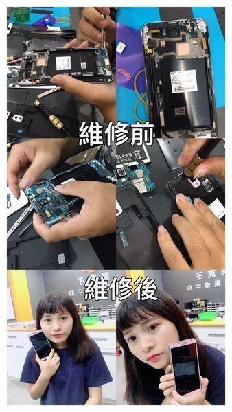 『黑盒子維修紀錄#12』SAMSUNG NOTE3 手機螢幕維修 螢幕完全無法顯示