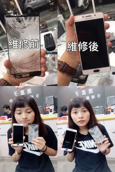 『黑盒子維修紀錄#10』SAMSUNG三星 A710 手機螢幕維修 受潮不開機 單玻璃更換