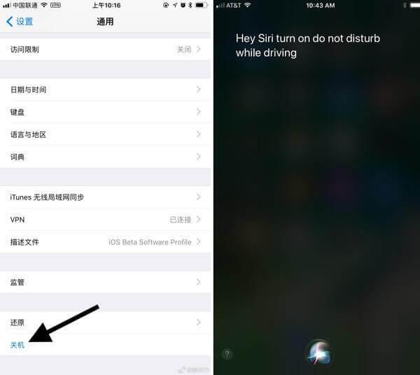 [新聞] iphone8取消實體鍵如何開關機?