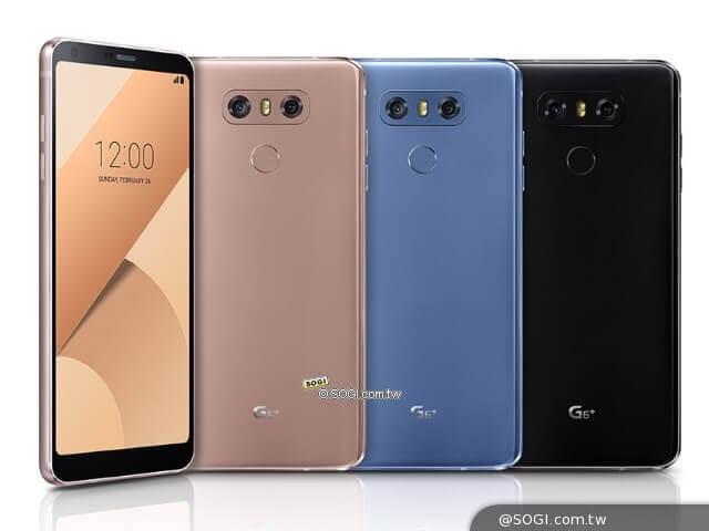 18:9螢幕規格手機LG G6+與Q6 台灣8月上市