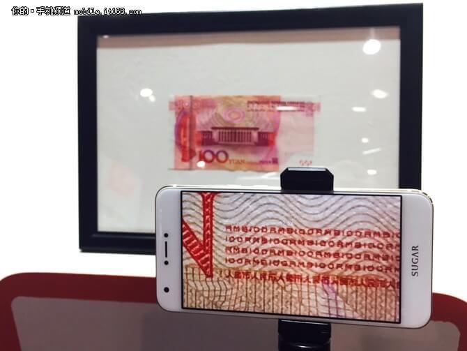 糖果手機新系列SOAP R11現身天翼博覽會