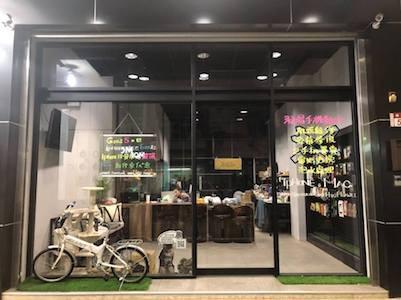 彰化-員林基督店