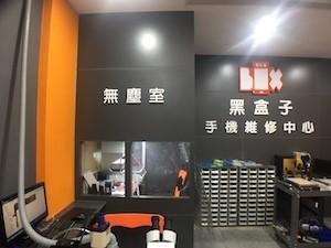 台中-大里總店